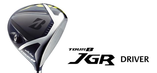 ブリヂストン ツアーB JGRドライバー