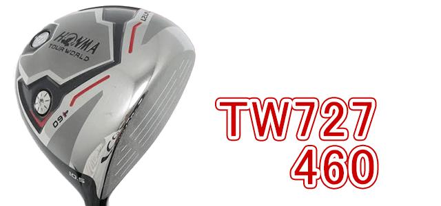 本間ゴルフ TW727 ドライバー