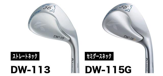 キャスコ ドルフィンウェッジ DW-115G